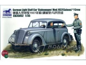 Штабной автомобиль German Light Staff Car 'Stabswagen' Mod.1937 (Saloon) w/crew (2 figures)