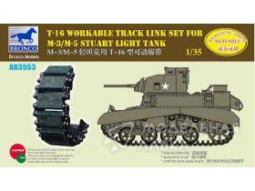 T-16 Workable Track Link Set for M-3/M-5 Stuart Light Tank