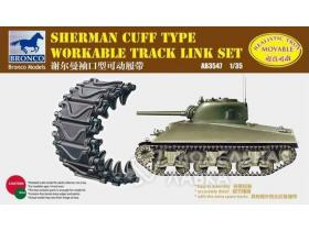 Sherman Cuff Type Workable Track Link Set
