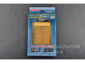 PLA Navy type 1/700 002 Aircraft Carrier Upgrad Parts for TRU