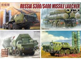 S-300/S-400 Missile launcher?4 in 1