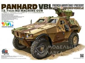 VBL .50 MG  ARMOURED VEHICLE