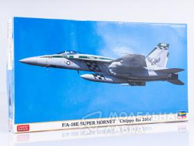 FA-18E Super Hornet Chippy Limited Edition