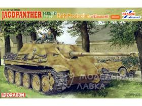 Jagdpanther Sd.Kfz.173 Ausf.G1 Early Production w/Zimmerit