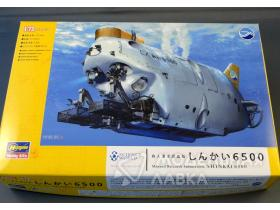 Manned Research Submersible Shinkai 6500