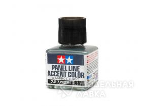 Panel Line Accent Color - Dark Grey