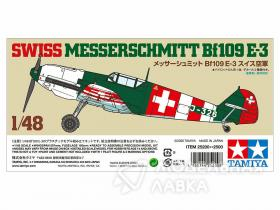 Истребитель Messerschmitt Bf 109 E-3 SWISS Швейцарские ВВС