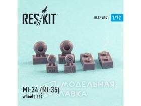Колеса Mi-24 (Mi-35) wheels set