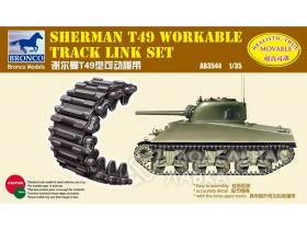 Sherman T49 Workable Track Link Set