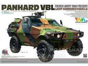 VBL 7.62mm MG  ARMOURED VEHICLE