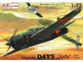 Yokosuka D4Y5 Judy 'Night Fighter'