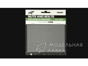 Nuts and Bolts Set B Small