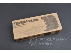 Strv103C Track links for *Swedish Strv 103C MBT