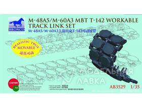 M-48A5/M-60A3 MBT T-142 Workable Track Link Set