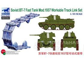 Soviet BT-7 Fast Tank Mod.1937 Workable Track Link Set