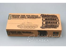 Russian tank 1946 580mm for Russian T-54/55/62/ZSU-57-2, Chinese T-59/69/79/80/85II