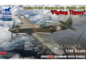 Curtiss P-40C(Hawk 81-A2) Fighter -AVG 'Flying Tigers'