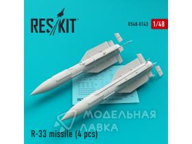 R-33 missiles for MiG-31 (4 pcs)