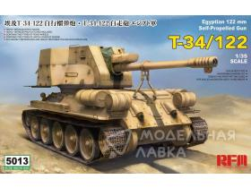 Rye Field Model RM-5013 T-34/122 Egyptian