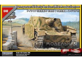 Sturmpanzer IV Early version (Mid. production)
