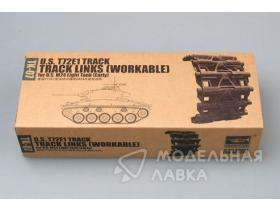 U.S. T72E1 steel track for U.S. M24 light tank (early)