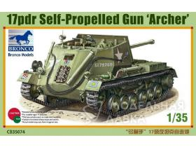 Английская САУ 17pdr Self-Propelled Gun 'Archer'