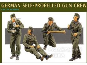 Dragon 1/35 Солдаты Self-Propelled Gun Crew