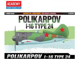 Polikarpov I-16 type 24 limited
