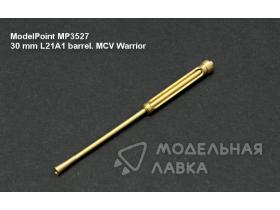 30 мм ствол L21A1. MCV Warrior Academy №1365