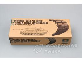 German Type 570P 'Diehl' Track Links (Workable) for German Leopard 2 A5/A6 MBT