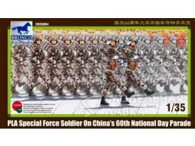 PLA Special Force Soldier on China's 60th National Day Parade