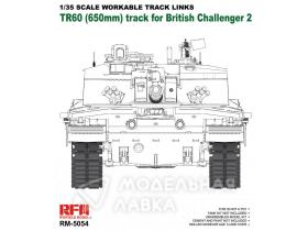 Workable track links for Challenger 2