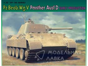 Танк Pz.Beob.Wg.V Ausf.D Early Production
