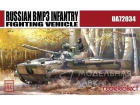 Russian BMP3E Infantry Fighting Vehicle