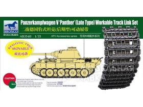 Panther (Late Type) Workable Track Link Set