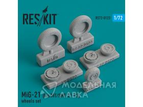 Колеса для MiG-21 (bis/MT/SMT/21-93) wheels set