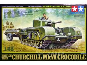Английский танк Churchill MK.VII Crocodile, с фигурой командира