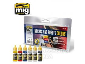 ROBOTS & MECHAS COLORS
