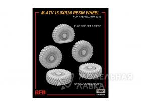 M-ATV 16.0XR20 Resin Wheel