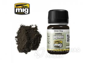 Metal Slag Pigment 35ml