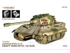 German WWII E-75 Heavy Tank with 128 Gun