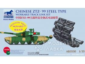 Chinese ZTZ-99 Steel Type Workable Track Link Set