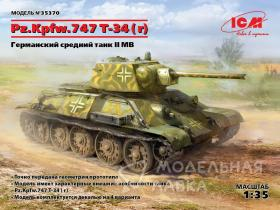 Pz.Kpfw. T-34-747(r), WWII German Medium