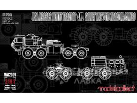 USA M983A2 HEMTT Tractor and Soviet MAZ 7410 tractor COMBO