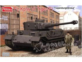 Pz.Kpfw.VI Tiger(P) with Resin Figure of well know Engineer