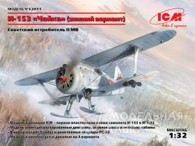 I-153 (winter version) WWII Soviet Fighte