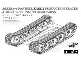 German Medium Tank Sd. Kfz 171 Parther Early Production Tracks&Movable Running Gear Parts
