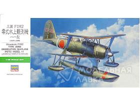 Mitsubishi F1M2 Type Zero Observation Seaplane (Pete) Model 11 (Japanese navy observation seaplane)
