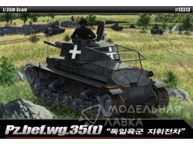 "Танк Pz.bef.wg.35(t) ""German Command Tank"""