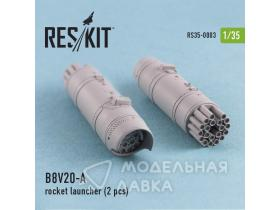 Колеса для B8V20-A Rocket Launcher (2 Pcs)